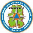 Воткинск занял третье место в республиканском конкурсе