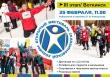 В Воткинске пройдет Международный фестиваль скандинавской ходьбы