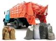 О вывозе мусора из частного сектора