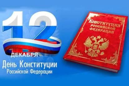 Проверка о готовности загранпаспорта московская область по фамилии
